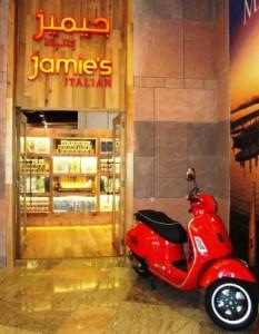 Jamie's Italian entrance