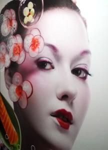 Icho Geisha