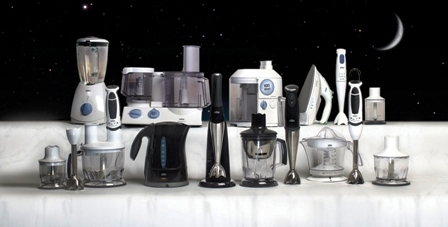 Braun products on offer for Ramadan
