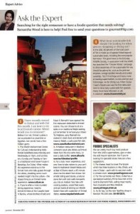 Gourmet expert column - November