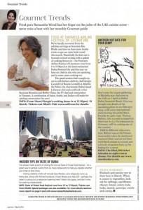 Expert column - Gourmet March 2012