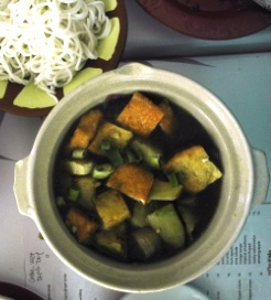 Dau Om Ca Tim - braised eggplant and tofu in a claypot served with steamed rice