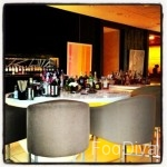 Sofitel Tour Blanche Casablanca bar