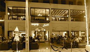 Mayrig - Downtown Dubai