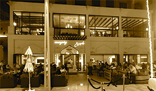 Mayrig - Downtown Dubai