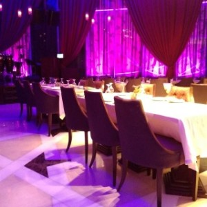 Nay Restaurant & Lounge - Dubai restaurant
