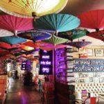 Mr Miyagi's Dubai - Dubai restaurants - FooDiva